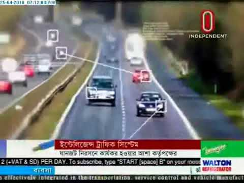Modern Traffic System being installed in Four parts of Dhaka (25-04-2018)