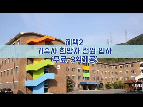 한국폴리텍대학 달성캠퍼스 홍보영상(3분)