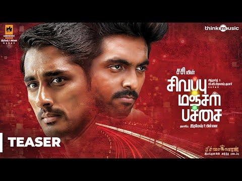 Sivappu Manjal Pachai Official Teaser