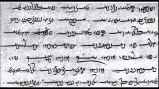 The Avesta /əˈvɛstə/ is the primary collection of sacred texts of Zoroastrianism, composed in the otherwise unrecorded Avestan language. The Avesta's texts fall ...