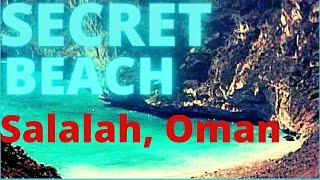 Salalah Oman  city images : Secret Beach in Salalah, Oman