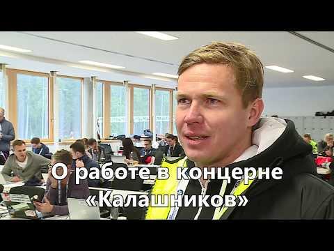 Развёрнутое интервью Ивана Черезова из Рупольдинга
