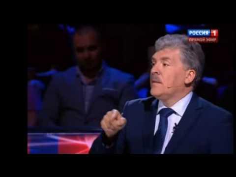 Грудинин П.Н в прямом эфире телепередачи рассказал о коррупционных пожарных. (видео)
