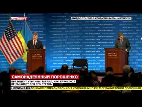 Порошенко: ЕС не выживет без Украины
