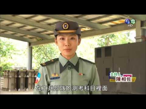 神斧部隊,護國保民-陸軍 8 軍團 54工兵群