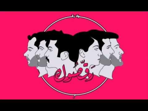 Mashrou' Leila - Skandar Maalouf // إسكندر معلوف - مشروع ليلى