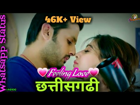 Video 💛CG Romantic Whatsapp Status Video💛 Cg Status ll Chhattisgarhi Whatsapp Status download in MP3, 3GP, MP4, WEBM, AVI, FLV January 2017