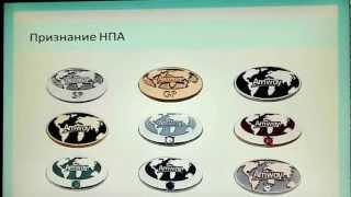 Маркетинг план Amway, Россия ( короткий) М.Файвушкин