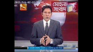News by Mohona TV