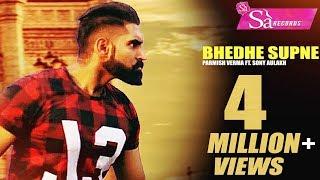 Video Parmish Verma | Bhedhe Supne | Sony Aulakh | Latest Punjabi Songs 2017 | Sa Records MP3, 3GP, MP4, WEBM, AVI, FLV Desember 2018