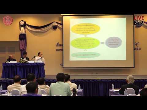 การประชุมการปฏิรูปเศรษฐกิจไทยและเกษตรพันธสัญญา ช่วงเช้า