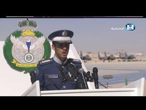 #فيديو :::  حفل كلية الملك فيصل الجوية كاملا برعاية #خادم_الحرمين_الشريفين
