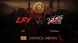 LGD.FY vs FTD.A, DAC China qual, game 2 [Mila]