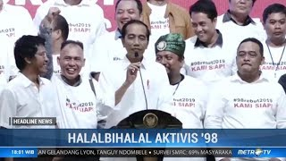 Video Presiden Hadiri Halalbihalal Aktivis 98 MP3, 3GP, MP4, WEBM, AVI, FLV Juni 2019