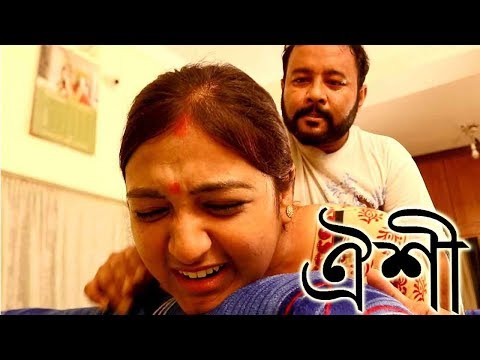 Short Film - Oishi...the Divine Power Of Maa Durga