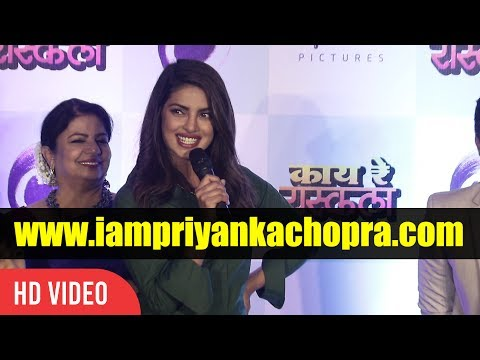 Priyanka Chopra On her Website www.iampriyankachopra.com