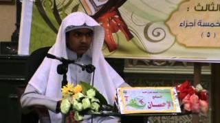 مسابقة القرآن بحي الملك فهد بالإسكان ـ خبيب اسكندر
