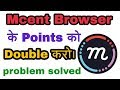 Mcent Browser | Increase Mcent Points | Latest | Free recharge earning app|