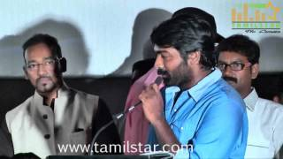 Thilagar Movie Audio Launch Part 1