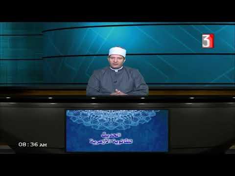 الحديث للثانوية الأزهرية ( الحديث 20 : حسن الظن بالله ) أ محمد سعيد 15-03-2019