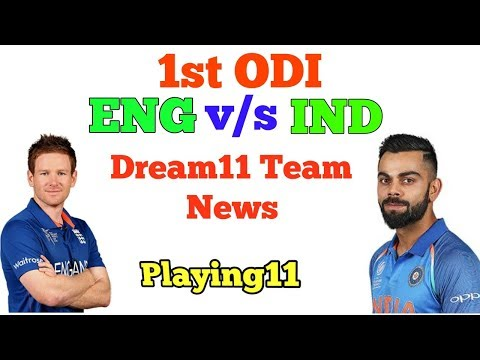 IND VS ENG,INDIA VS ENGLAND 1ST ODI MATCH PREDICTION || WHO WILL WIN ENGLAND VS INDIA