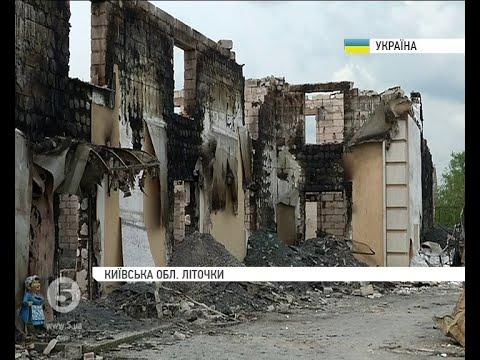 Подробиці жахливої трагедії на Київщині