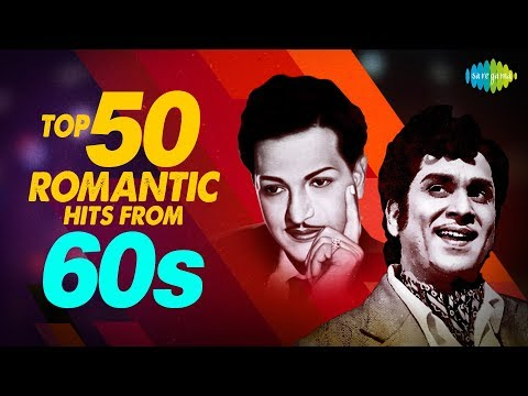 Top 50 Songs From 60's | One Stop Jukebox | Ghantasala, P. Susheela, S. Janaki, P. Leela | Telugu