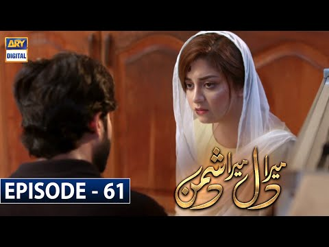 Mera Dil Mera Dushman Episode 61[Subtitle Eng] - 16th September 2020 - ARY Digital Drama
