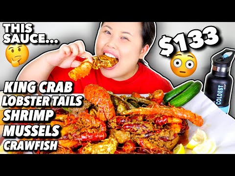 KING CRAB LEGS + LOBSTER TAILS + SHRIMP + MUSSELS + CRAWFISH SEAFOOD BOIL MUKBANG 먹방 EATING SHOW!