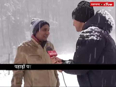 First snowfall of this season in Jammu and Kashmir, enjoying tourists