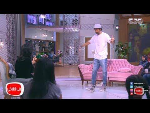 منى الشاذلي تتلقى درسها الأول في رقص التانجو من محمد علاء