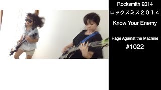 Here is Audrey (13) and Kate (8) playing Rocksmith -Know Your Enemy - Rage Against the Machine.  Morning FUN!!!! Thanks so much for watching!!!! オードリー(13)とケイト(8)でロックスミスのマルチプレイヤーに挑戦。 Know Your Enemy - Rage Against the Machineです。朝から元気!Thanks so much for watching!!!Theater