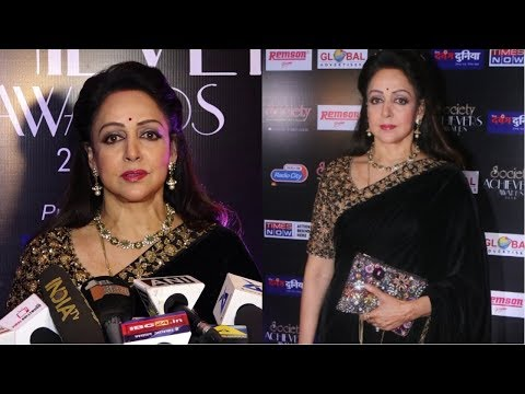 Hema Malini At Society Achievers Awards 2018