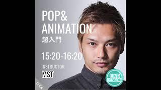MST – POP&ANIMATION @ NOA ONLINE Dance