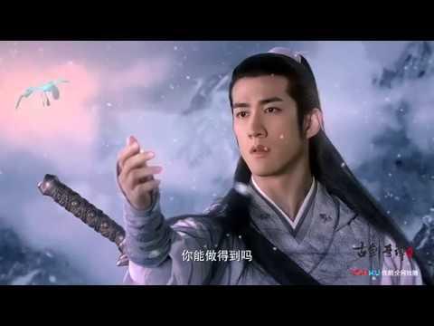 New Trailer 《古剑奇谭2》Legend of Ancient Sword 2 - Aarif 李治廷、颖儿、付辛博、张智尧