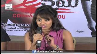 XxX Hot Indian SeX Tejaswi S Nude Scene In Ram Gopal Varma S Ice Cream .3gp mp4 Tamil Video