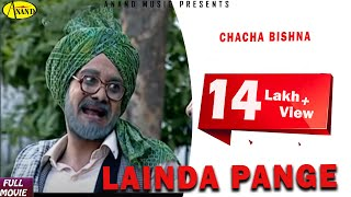 Chacha Bishna Lainda Pange More Comedy Punjabi Film [ Official Video ] 2013 - Anand Music
