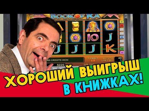 Дима Казино учит как выиграть в онлайн казино Вулкан