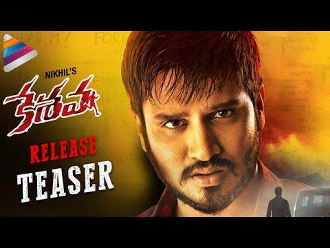 Keshava Release Trailer Motion Teaser Nikhil Ritu Varma