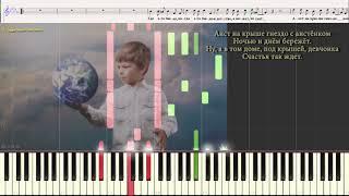 Аист на крыше - Д. Тухманов (Ноты и Видеоурок для фортепиано) (piano cover)