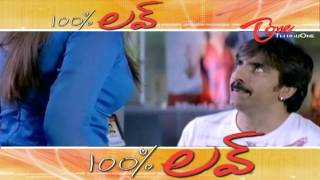 It's 100% Love - Love N Romantic Scenes from Telugu Movies