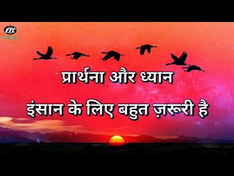 Positive quotes -  Heart Touching Life Quotes Hindi, Motivational Lines Video, Life Inspiring ETC Video