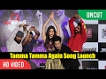 Download Video UNCUT  - Tamma Tamma Again Song Launch | Varun , Alia | Bappi L, Anuradha P | Tanishk, Badshah