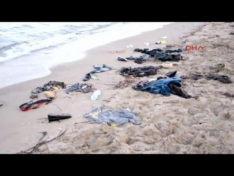 Τραγωδία με μετανάστες μεταξύ Αλικαρνασσού και Κω [ΣΚΛΗΡΕΣ ΕΙΚΟΝΕΣ]