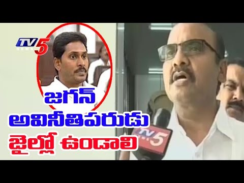 Prathipati Pulla Rao Face To Face Over Arigold Scam