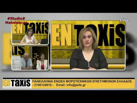 ENTaxis -ep38- 11-07-2016