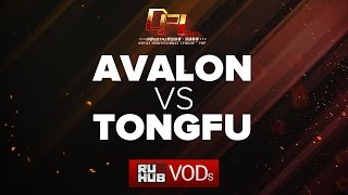 Avalon vs TongFu, DPL Season 2 - Div. B, game 1 [Mila]