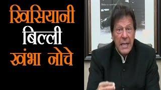 पाक की गीदड़ भभकी से नहीं डरने वाला भारत
