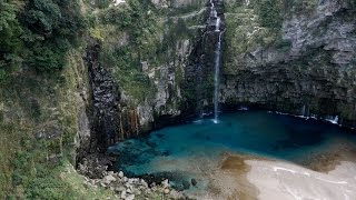 KAGOSHIMA Energetic Japan ?Waterfall by Drone in 4K