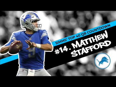 Chris Simms' Top 40 QBs: Matthew Stafford lands at No. 14 | Chris Simms Unbuttoned | NBC Sports